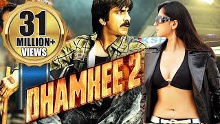 Download Dhamkee 2 (2015) - Ravi Teja & Rudhramadevi Anushka Shetty | Dubbed Hindi Movies 2015 Full Movie Video