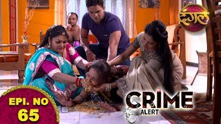 Crime Alert   The Promo I Episode - 62 ″YE ISHQ NAHI ASAN
