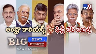 Download Big News Big Debate : TDP-BJP friendship turns into rivalry? || AP Special Status - TV9 Video