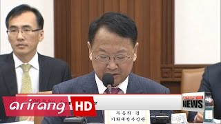 Download Korean government to boost measures to support youth employment Video