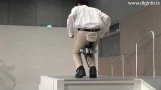 Download Honda Walking Assist Device Prototype #DigInfo Video