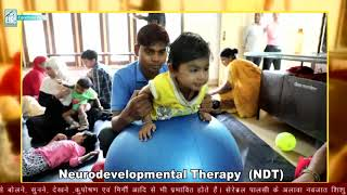 Download cerebral palsy : multimodal therapy part 1 Video