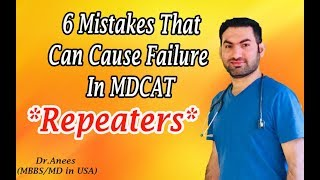 Download MDCAT 2019 Preparation Tips - 6 Mistakes That Can Lead To Failure In MDCAT Video