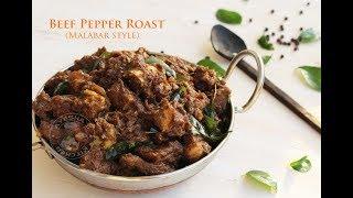 Download Beef pepper roast | കുരുമുളകും ഉലുവയുമിട്ട് ഉലർത്തിയ നാടൻ ബീഫ് Video