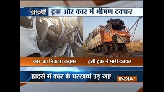 Download 6 killed in car-truck collision in Maharashtra Video