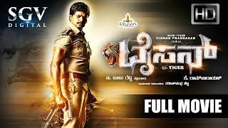 Download Tyson – ಟೈಸನ್ | Kannada Full HD Movie | Kannada New Movies | Action Movie | Vinod Prabhakar Video