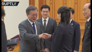 Download RAW: Kim Jong-un's sister meets with South Korean President Moon Video