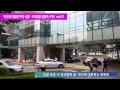 Download 긴급 속보!! 박근혜 대통령님, 서울성모병원에~!! Video