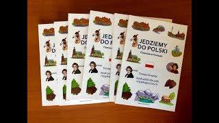 Download 1-2 урок польского языка (учебник Поехали в Польшу 2) Video