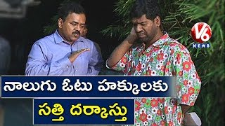 Download Bithiri Sathi Face To Face With GHMC Commissioner Dhana Kishore | Teenmaar News | V6 News Video