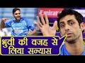 Download Ashish Nehra says Bhuvneshwar Kumar is reason behind his retirement | वनइंडिया हिंदी Video