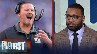 Download Chris Canty explains why Ben McAdoo has got to go | FIRST THINGS FIRST Video