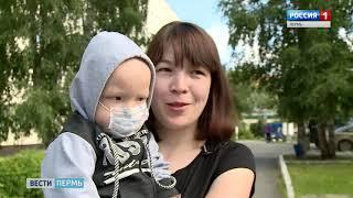 Download Мать ребенка, в голове которого забыли салфетку, намерена отсудить 6 миллионов Video