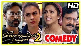 Download Velai Illa Pattadhari 2 Movie | Full Comedy Scenes | Dhanush | Amala Paul | Kajol | Vivek Video