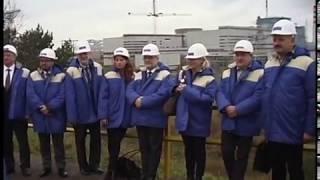 Download 24.11.2017.ХАЕС. Енергетична співпраця з Польщею. Video