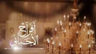 Download دعوة زوآج {عبدالله ♡ هاجر } اللهم بارك لهما وبارك عليهما وأجمع بينهما في خير .❤️ Video