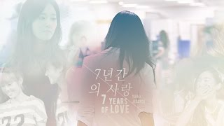 "Download [MV] YULSIC — ""7년간의 사랑"" (7 Years of Love ) Video"