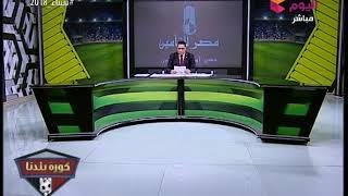 Download مرتضي منصور يهدد وزير الرياضة: هحملك مسؤولية نزول الزمالك للدرجة الثانية؟! Video