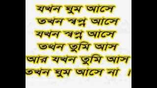 Download Bangla Love sms Collection Video