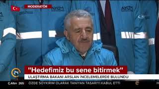 Download Çamlıca Kulesi'nin son hali havadan görüntülendi Video