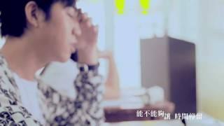 Download 謝和弦 R.Chord【牽心萬苦】 Video
