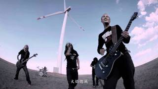 Download yaksa band you are not the loser mv夜叉乐队 CHINA Video