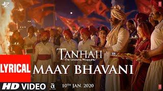 Download Maay Bhavani Lyrical   Tanhaji: The Unsung Warrior   Ajay, Kajol   Sukhwinder S, Shreya G Video