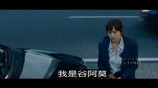 Download #471【谷阿莫】5分鐘看完SM的愛情電影《格雷的五十道陰影1+2集 Fifty Shades Darker》 Video