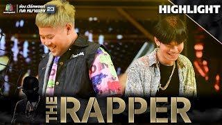Download กระเป๋าแบนแฟนยิ้ม   Lazyloxy vs Peeclock   THE RAPPER Video