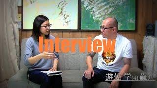Download 新宿歌舞伎町のヤクザだった人にインタビューしてみた!! (遊佐学) Video