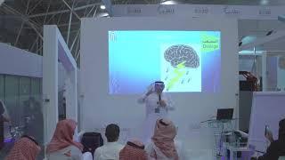 Download الإبداع والابتكار   أسامة جان Video