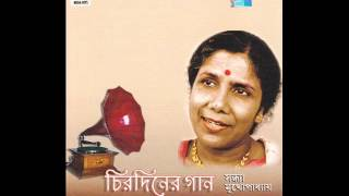 Download Teer Bendha Pakhi Aar Sandhya Mukherjee Pita Putra 1969 Video