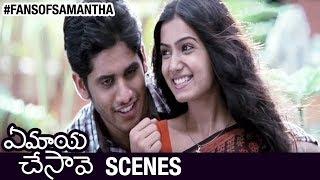 Download Naga Chaitanya Expressing his Love to Samantha   Ye Maya Chesave Telugu Movie Scenes   AR Rahman Video