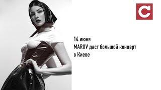 Download Сегодня со звездой: эксклюзивные кадры подготовки MARUV к концерту Video