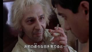 Download マイ・ビューティフル・ランドレット(字幕版) Video