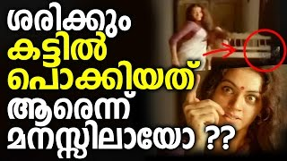 Download Do you know the secret behind 'Shobhana lifting cot' scene in Manichithrathazhu? Video