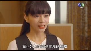 Download 軍紀單元劇-同理心 Video