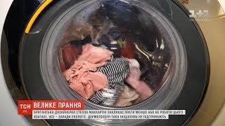 Download Не прати одяг заради екології: чи готові до такого українці Video