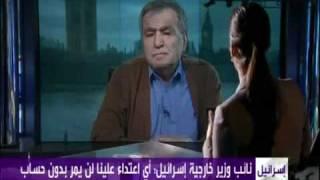 Download الهاكر السعودي xomar يبث الرعب في اسرائيل Video