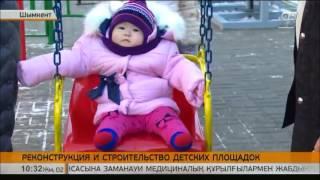 Download В Шымкенте проходят работы по реконструкции детских площадок города Video
