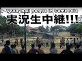Download Volleyball people in Cambodia ! バレーボールを楽しむカンボジア人 Video