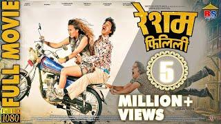Download Resham Filili || रेशम फिलिली || Hit Nepali Movie HD Video