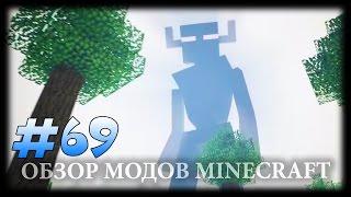 Download Немыслимые Гиганты! Титаны В Майнкрафт - The Titans Mod (Часть 1) Video