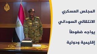 Download السودان.. الحراك يطالب بحكومة مدنية والمجلس العسكري صامت Video