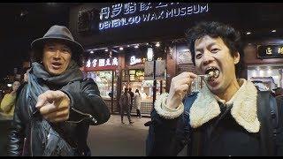 Download 活珠子,臭榴莲!两位日本大叔带你体验不一样的南京美食之旅《我住在这里的理由》新年特别篇 Video
