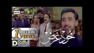 Download Khudgarz Episode 1 & 2 - 19th Dec 2017 - ARY Digital Drama Video