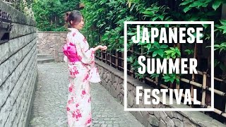 Download Japanese Summer Festival And Food 2016 | How To Find Festival & Events In Japan 神楽坂祭り・夏祭り Video