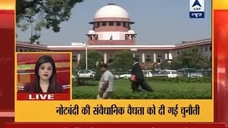 Download Good Morning 10 Minute: Supreme Court to hear pleas on demonetisation on December 2 Video