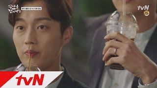 Download 윤두준은 연애중?! 커플 반지 무엇?! 식샤를 합시다3 1화 Video