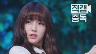 Download [Fancam] Arin of OH MY GIRL(오마이걸 아린)CLOSER @M COUNTDOWN 151008 EP.51 Video